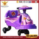 赤ん坊の振動車