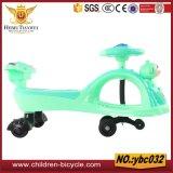 Соотвествующее цена фабрики производящ Bike младенца/автомобиль качания