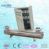 UV 살균기 시스템 물 소독 처리 시설