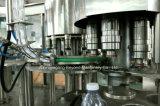 광수 병 충전물 기계3 에서 1