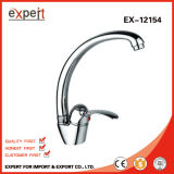 Bath/Basin/Kitchen Mixer Faucet Set (séries EX-12150)