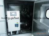 Тепловозная супер молчком серия генератора (PK31200 120KW/150kVA)