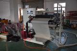 Узкая машина прессформы пластмассы ширины 600mm