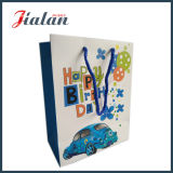 Moda Blue Car Printed Custom Logo Birthday Paper Gift Bag