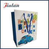Мешок подарка бумаги дня рождения логоса способа голубым напечатанный автомобилем изготовленный на заказ