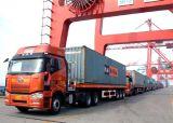 Serviço de transporte seco do recipiente a global