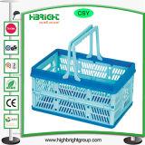 Panier à provisions en plastique avec des traitements en métal