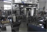기계를 만드는 중국 Kfc 물통