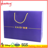 Хозяйственная сумка пластмассы бумаги способа печати логоса имеющяяся