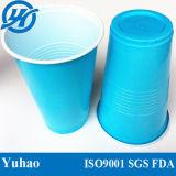 Taza clara impresa aduana disponible del plástico del Milkshake/del Smoothie/del jugo/del aguanieve