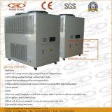 Промышленный охладитель воды с охлаженным воздухом и компрессором Bristal