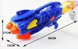 Hoogwaardig Plastic Dubbel Kanon 69cm van de Pijp het Grote Kanon van het Water (10221491)
