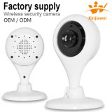 CCTVの監視HD WiFi IPネットワークCCTVの無線電信のカメラ