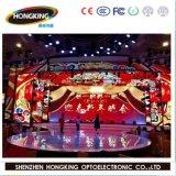 Innenfarbenreicher LED-Mietbildschirm für Stadiums-Leistung (P3.91)