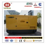Yangdong Engine Silent Power Diesel Generator Sets with Ce (10kVA~63kVA)
