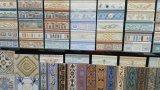 Azulejo de cerámica de la frontera/de la pared popular en África y Medio Oriente