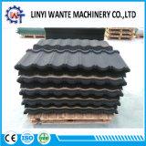 建築材料のうねりカラー石の上塗を施してある金属の屋根瓦