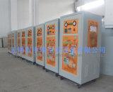 Azote produisant du prix bas de machine à vendre