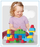 80 피스 큰 건물 부대, 고전적인 아이들 장난감