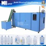 Воздуходувная установка бутылки любимчика 4 полостей автоматическая для воды в бутылках