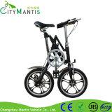 16inchアルミニウムマグネシウムの合金の小型折りたたみの電気バイク力のバイク