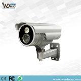 CCTVの夜間視界の低いルクスの赤外線スターライトのカメラ