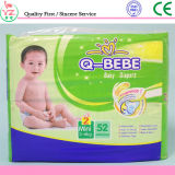 2017工場価格の使い捨て可能で高い吸収剤OEMの赤ん坊のおむつ