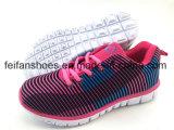 最新の女性の余暇のスポーツは蹄鉄を打つ偶然のスニーカーの靴(FFZJ112503)に