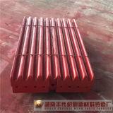 De vaste/Plaat van de Kaak van de Schommeling voor de Vervangstukken 250X400, 400X600 van de Stenen Maalmachine van de Kaak