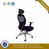 고품질 우아한 디자인 메시 의자 (HX-AC228)