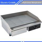 食糧機械電気グリドル(DPL-818-3)