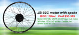 Jb-92c中国DIYのブラシレス後部36V 250W電気バイクキット