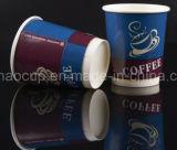 뚜껑을%s 가진 두 배 벽 종이컵을 인쇄하는 16oz 파란 색깔