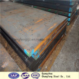 注入プラスチック型の炭素鋼(SAE1050/S50C/1.1210/50#)