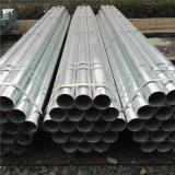 Труба ранга BS1387 гальванизированная b стальная для перил