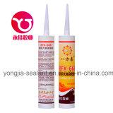 Adhésif de guichet de porte en verre de plaque des prix de fabrication grands/puate d'étanchéité acétiques de silicones (BFX-668)