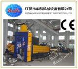 油圧頑丈なスクラップの梱包のせん断(HBS500/HBS 630)