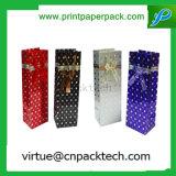 Sacco di carta del cartone di lusso all'ingrosso di stampa con l'arco per il vino della bottiglia