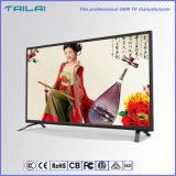 フラットスクリーン55インチ完全なHDの人間の特徴をもつシステムスマートなLED TV 4GB 8GBのフラッシュ