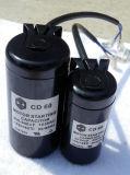 конденсатор 220V CD60 электролитический для начинать частично лошадиную силу