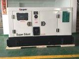 no gerador elétrico Diesel do tipo da venda 40kw 50kVA Japão Yanmar