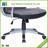 [هيغقوليتي] [بو] مادّيّ متحمّل مكتب كرسي تثبيت لأنّ عمليّة بيع ([شيرلي])