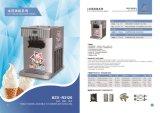 Générateur de crême glacée mou/prix doux R3120A de machine de crême glacée
