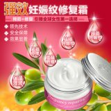 """Afy Remove Stretch Marks Pregnancy Repairing Cream Postpartum Obesity Slack Line Potent Repair Scar Removal Cream""(English)"