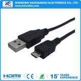 Samsungまたはアンドロイドのためのベストセラーのマイクロ充満USB同期信号ケーブル