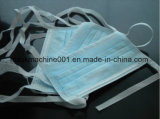 Машина автоматической ультразвуковой маски Tie-on с упаковкой