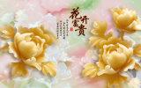 模倣的な救助の彫刻セラミックタイルモデルNo.で印刷される白い花の紫外線: CZ-006