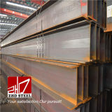 Профиль луча h структурно стали