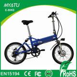 Bicicleta plegable eléctrica de la rueda del modelo nuevo 2 de Guangzhou mini
