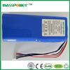 батареи лития 7.4V 13ah электрические